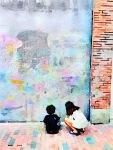 SOWA Wall